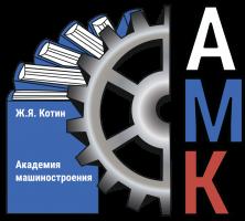 Система дистанционного обучения АМК
